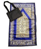 Folding Carpet Janamaz