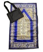 Folding Carpet Janamaz